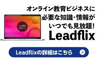 月額会員サイト Leadflix<br /> <b>Warning</b>:  Use of undefined constant s - assumed 's' (this will throw an Error in a future version of PHP) in <b>/home/thelead/tanakayuichi.com/public_html/wp/wp-content/themes/yt/page-book.php</b> on line <b>14</b><br />